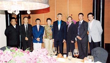 张国标董事长与新加坡总理李显龙夫妇