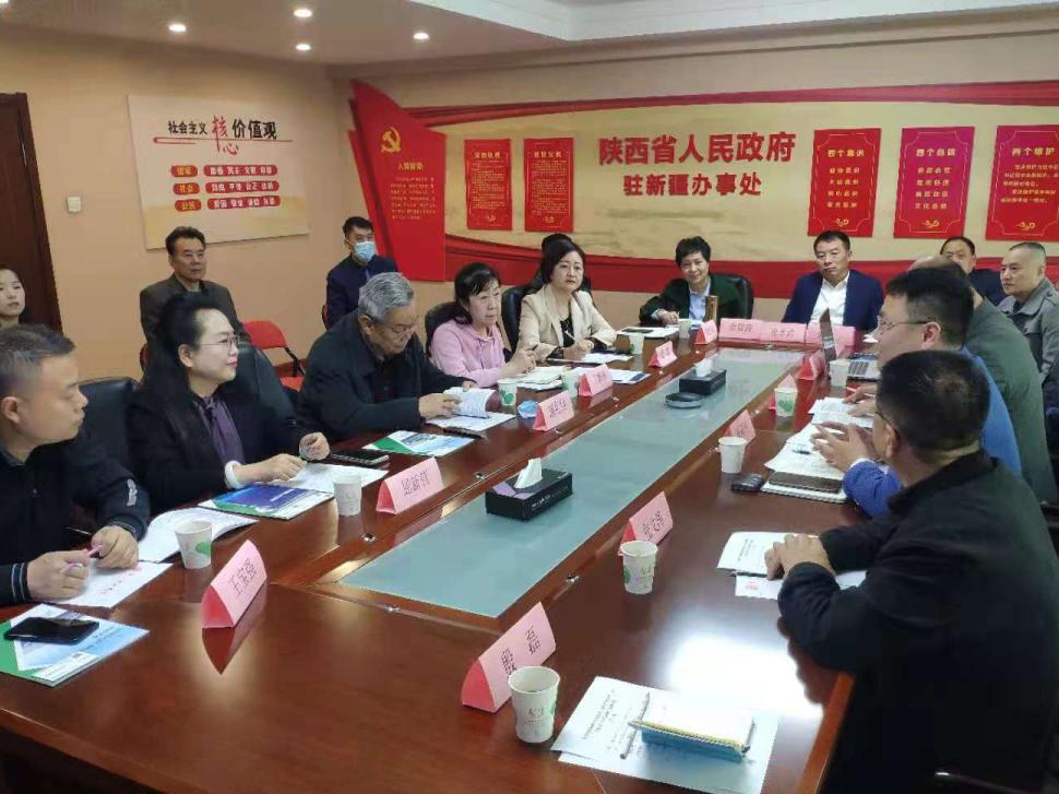 赴疆调研丨网营物联杨凌项目打造西北苹果集散中心 助力全国分销