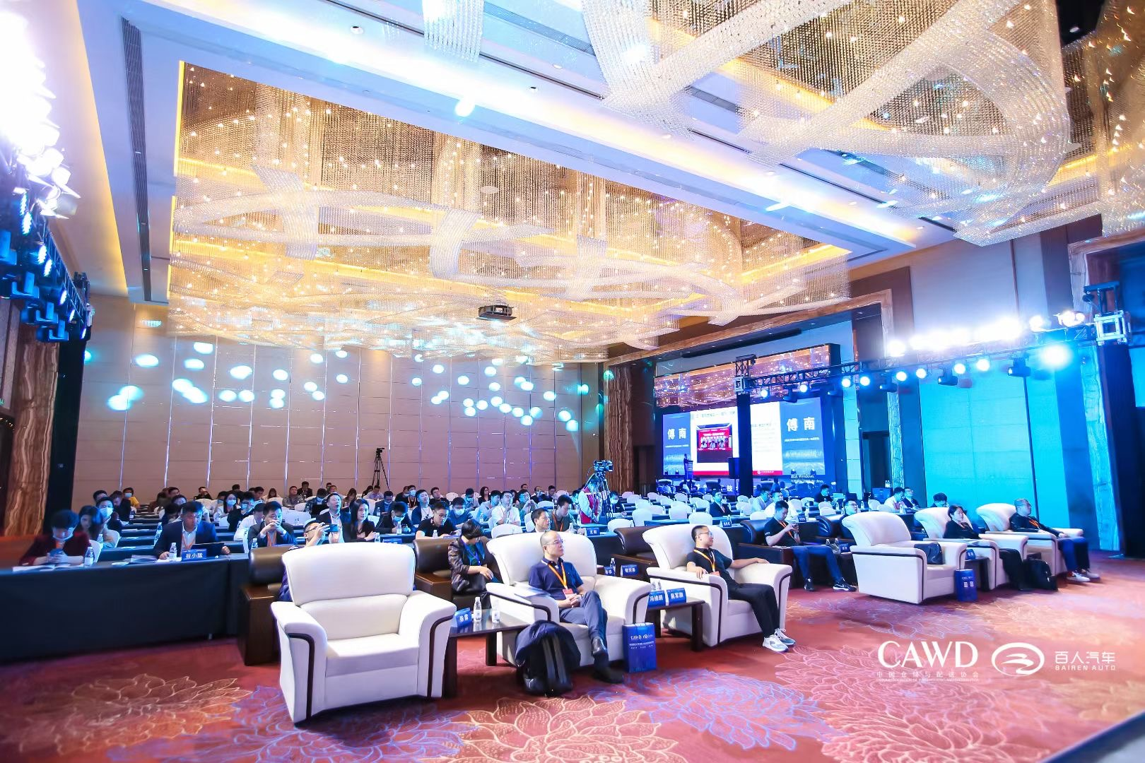 智能共享 融合创新丨网营物联应邀出席2021中国城乡配送技术创新高峰论坛